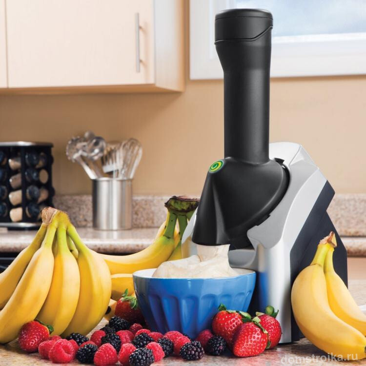 Yonanas Home Frozen Yogurt Maker - устройство для приготовления мороженного и йогурта в домашних условиях