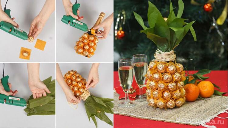 Процесс создания ананаса из шампанского и конфет